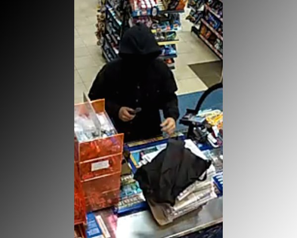 Police investigating two weekend robberies