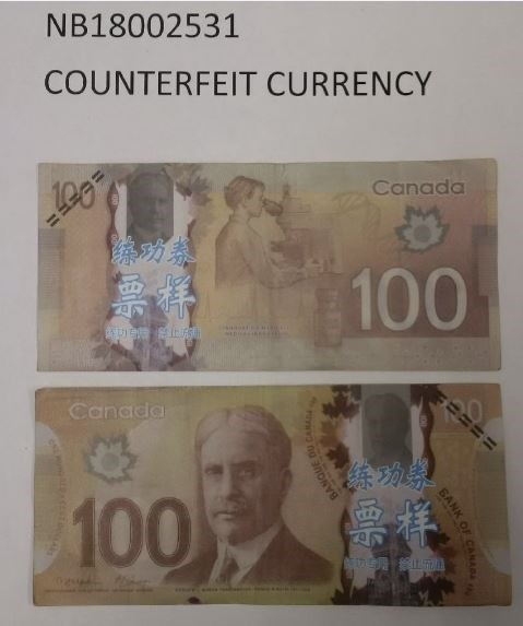 20180207 $100 counterfeit bills