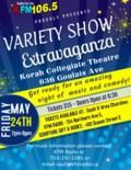 Variety night poster