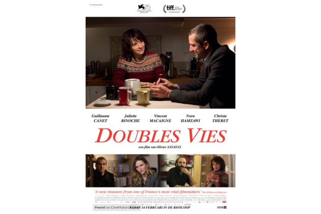 doubles-vies-dutch-movie-poster