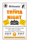 JPEG POSTER Trivia Night Fall 2017 Halloween Theme (2) (1)