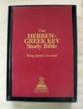 Riverside Study Bible (02)