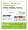 MBA-SuperScienceChallenge-2018