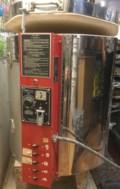 ABC6C33C-F893-4B9C-919B-DA49A2116849