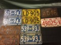 F609A17F-6154-41C2-842A-90EA8903138A