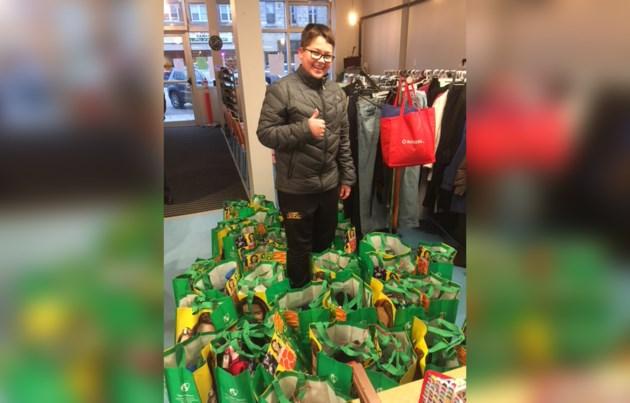 Ethan-Christmas-bags