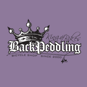 backpeddling