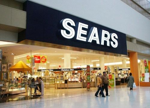Guelph Auto Mall >> Guelph's Sears location avoids the axe - GuelphToday.com