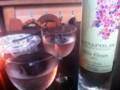 Nova Scotia dessert wine finds sweet spot as wedding gift