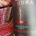 MOIRA'S GLASS ACT: Feelin' Chile?