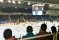 Ice problem causes cancellation of Screaming Eagles playoff game