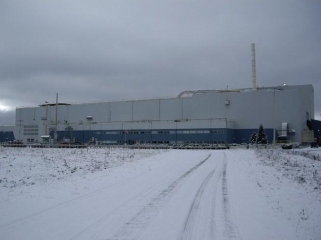 Rentech mill (Wawa)