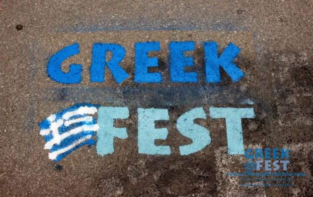 2018-08-10 Ottawa Greek Fest