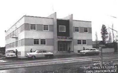 Professional Building 1954
