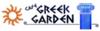 Cafe Greek Garden