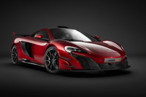 Another McLaren: here is the MSO HS