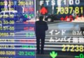 Global stocks, pound drop amid worries over Brexit