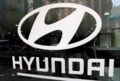 Hyundai highlights US spending plan before Trump inaugurated