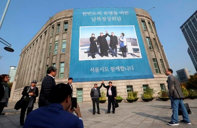 S. Korea approves Pyongyang Declaration signed at 3rd Moon-Kim summit
