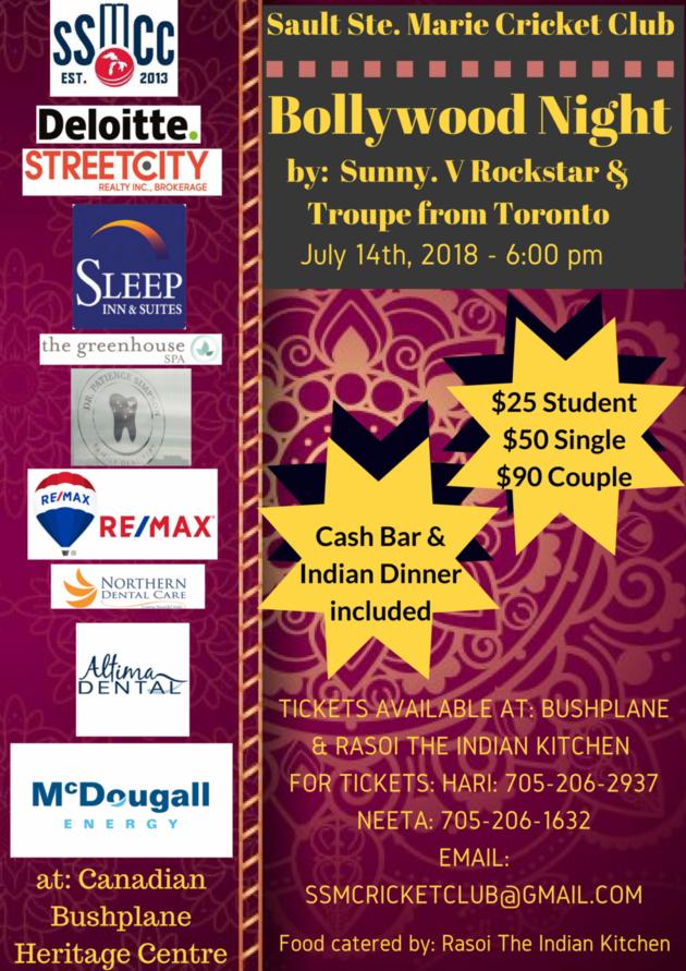 07-11-2018-BollywoodNightJH01