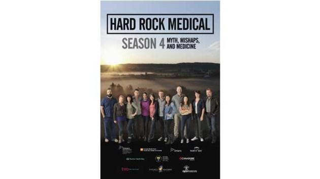 HardRockMedicalSized