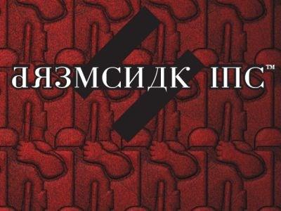 161112_novel