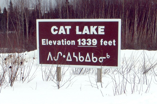 State of emergency declared in Cat Lake First Nation