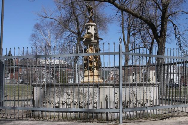 Hogarth Fountain