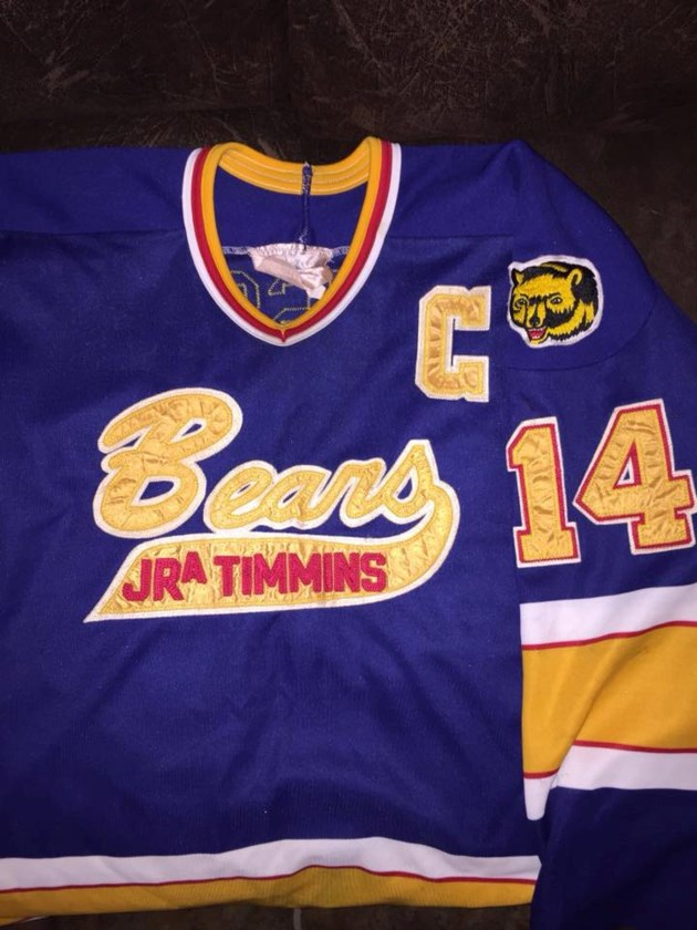 online store 20c0d d1af1 A blast from the past coming to McIntyre Arena ...